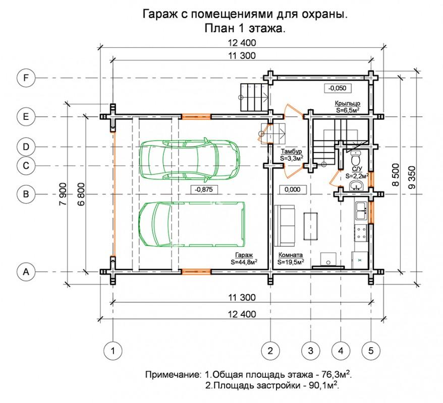 Браслав 2 (Гараж)
